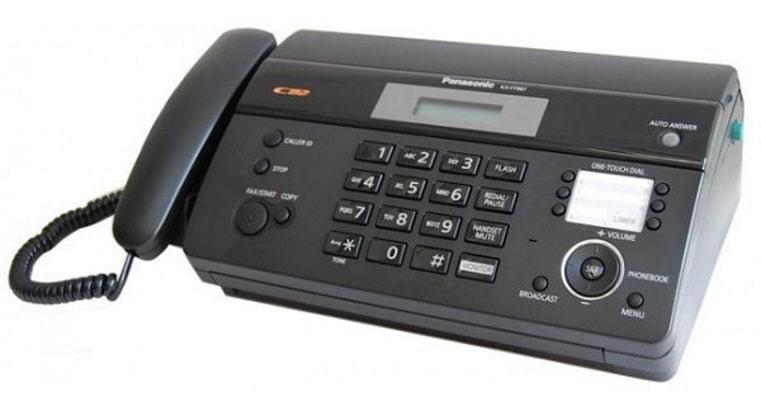 máy fax trong thế kỷ 21